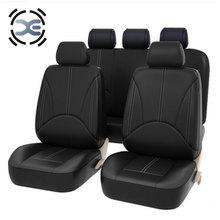 5 мест искусственная кожа чехол для сиденья универсальный подходит для большинства автомобильных защитные сиденья от износа автомобилей аксессуары для интерьера A126