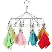 Hanging Rack Non-Slip Metal Shirt Trouser Coat Clothes Hook Hangers Save Space Storage Organizer Dry Rack T0.2