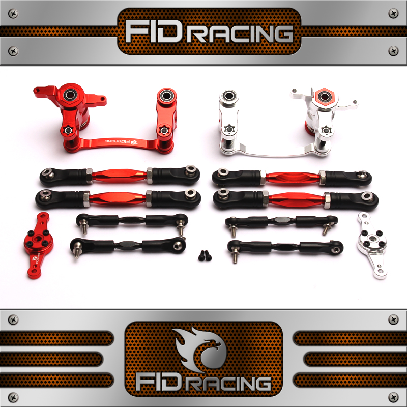 FID 18T steering and dual servo arm set for losi dbxl and dbxl-e
