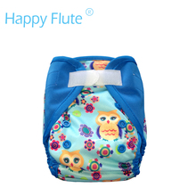 Happy Flute NB/S diaper cover,double leaking guards, waterproof and breathable, fit 3-6months baby or 6-19 lbs,without insert