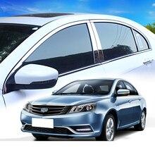 цена на Lsrtw2017 Stainless Steel Car Window Anti-scratch Strip Trims for 2009-2018 2010 2011 2012 2013 2014 2015 2016 2017 2018