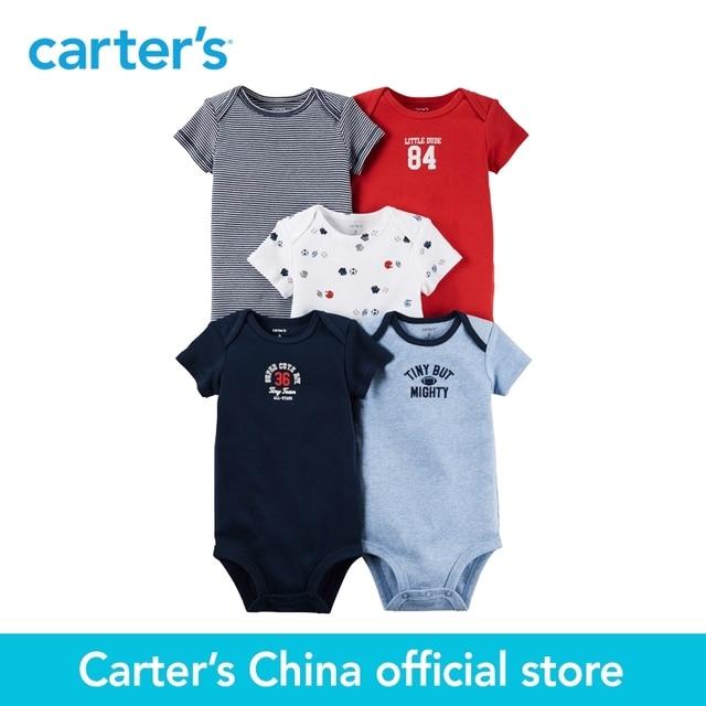 Картера 5 шт. детские дети дети 5-Pack Оригинальные Трико 126G402, продавец картера Китай официальный магазин