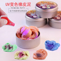 Novelty creative Toys Thinking Putty UV Discoloration Rubber Mud Malleable Fimo Polymer Clay Adult Stress Relief Toy Kids Toys