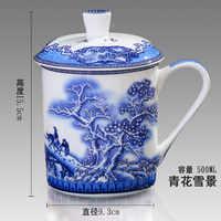 500 ml Style chinois os chine Jingdezhen bleu et blanc porcelaine thé tasse bureau boisson tasse voyage Teaware