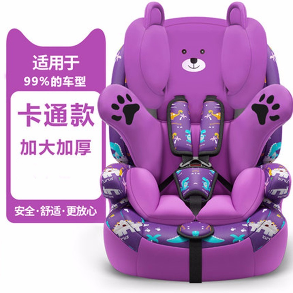 Child safety chair car use baby simple and portable to increase the seat 9 months-12 years old SY-YZ208- sweet years sy 6282l 07