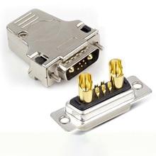 7W2S паяльная головка 40A большой ток DB7-pin разъем мужской женский чистая медь d-типа штекер с металлической крышкой