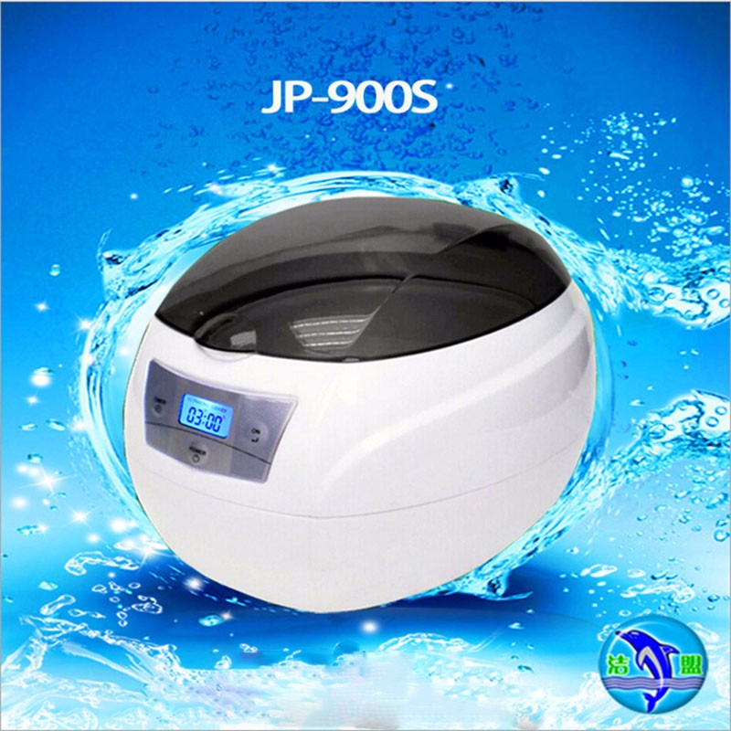 2016 Useful Ultrasonic Sterilizer Pot 750ml 50W Mini Nail Tool Glasses Watch Jewelry CD Digital Ultrasonic Cleaner Bath Machine