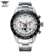 2017 marca de lujo completo reloj de acero inoxidable hombres de negocios casual relojes de cuarzo militar reloj impermeable relogio amst 3021