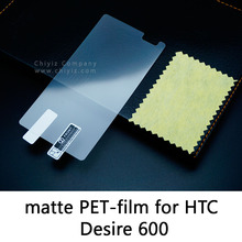 Glossy Lucent Frosted Matte Anti glare Tempered Glass Protective Film Screen Protector For HTC Desire 600