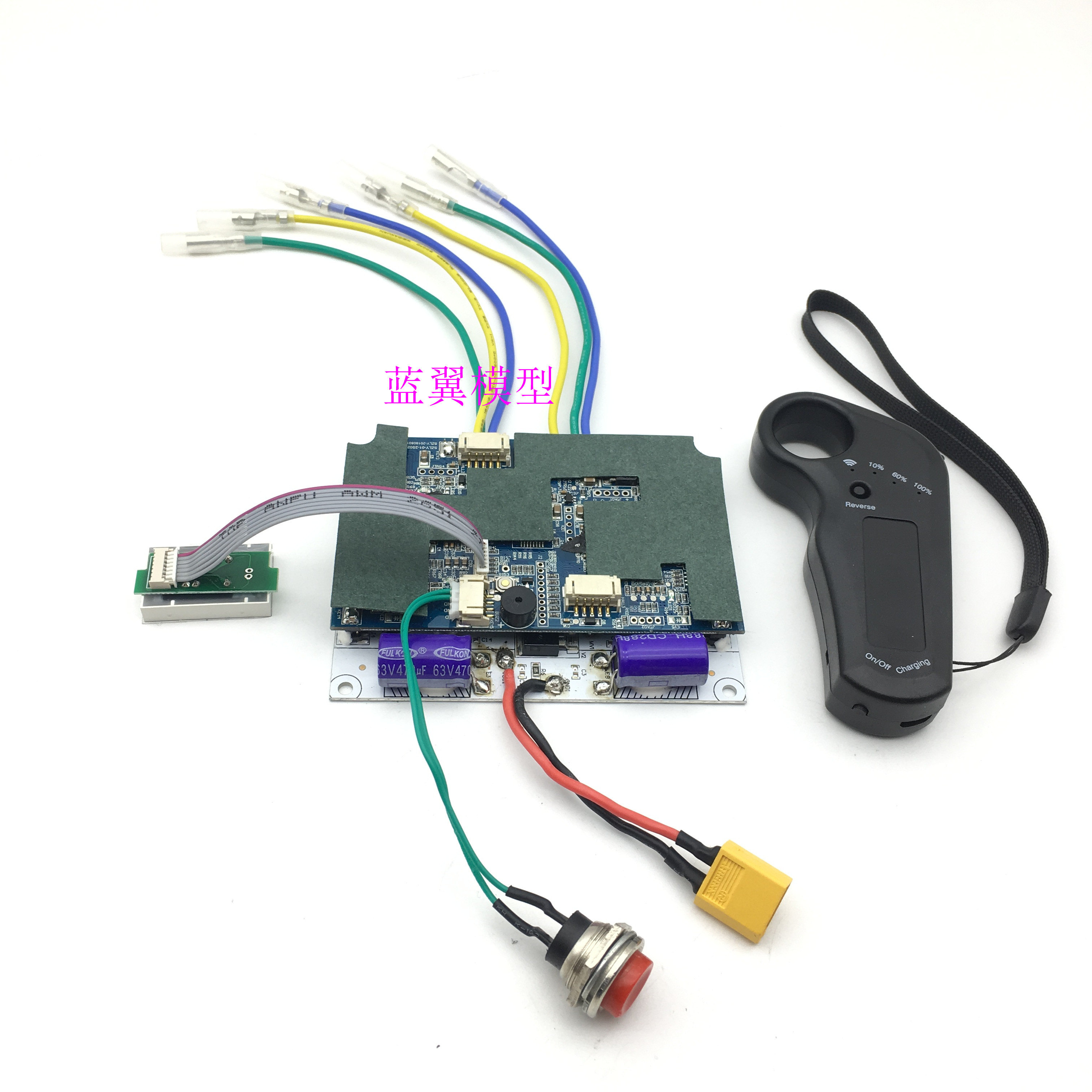 Remote control electric scooter controller double drive hub brushless motor motor control board ESC 6s/24V 7s/29.4V 10s/36VRemote control electric scooter controller double drive hub brushless motor motor control board ESC 6s/24V 7s/29.4V 10s/36V