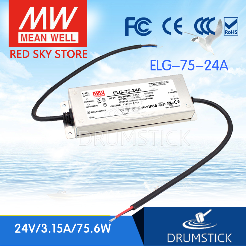 цена на (Only 11.11)MEAN WELL ELG-75-24A-3Y (2Pcs) 24V 3.15A meanwell ELG-75 24V 75.6W Single Output LED Driver Power Supply A type