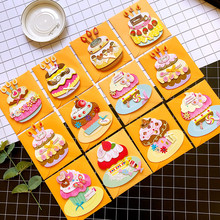 Cute Kids Birthday Cards Mini Greeting Gift Paper 3D Layered Cupcake