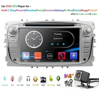 800*480 HD Touch Screen Car DVD Player For FORD Mondeo S MAX Connect FOCUS 2 2008 2011 DAB+ Bluetooth GPS USB DVD Player map cam