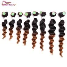 Guldskönhet 8-14inch 8st / pack Ombrefärgad Syntetisk Hårväv Lös Djupvåg Sy i hårförlängningar för svarta kvinnor