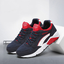 2016 Wholesale And Retailers Breathable Walking Shoes Women Men Personalized Fitness Health Casual Men Shoes Masculino Male