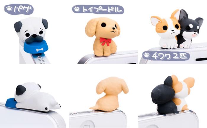 Kpop kawaii yüksek kalite dachshund Niconico Köpek Anti toz fiş - Cep Telefonu Yedek Parça ve Aksesuarları - Fotoğraf 4