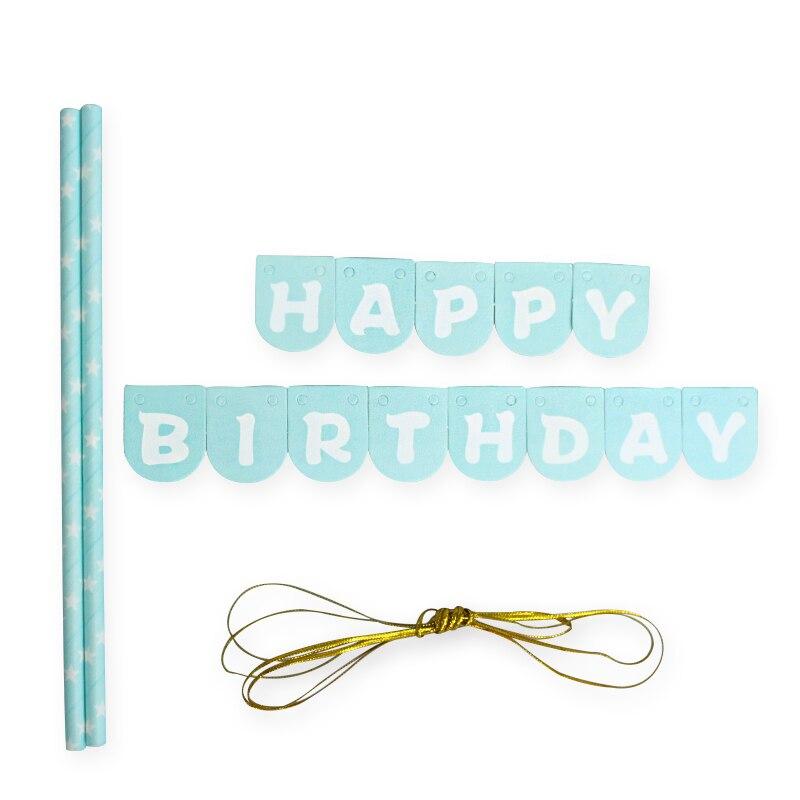 Baby Shower Light Green Color Happy Birthday Cake Bunting Banner Kit