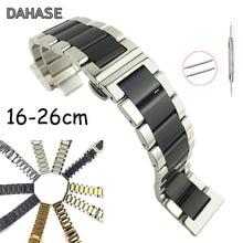 Bracelet de remplacement à boucle papillon, acier inoxydable bracelet de montre, brillant et mat double couleur, 16 18 20 21mm 22 23 24 26mm