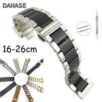 Glänzend Matt Dual Farbe edelstahl uhr band Schmetterling Schließe Ersatz Uhr Strap 16 18 20 21mm 22 23 24 26mm