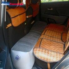 Авто стайлинга надувной Кровать для автомобиля Регулируемый воздушный матрас на заднем сиденье подкладка для щели крышка воздушный насос 12 V Наружная Подушка Малыш безопасности