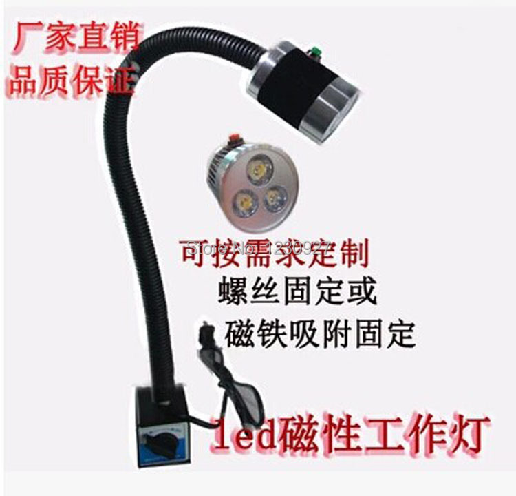 Free shipping low priceLED soft rod long arm machine light led magnetic base CNC machine lamp 9W 24V/220V machine work lights  цена и фото