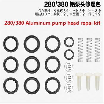 Car Repair Tools High Pressure Washers Car Wash Pump Head Consumables Spare Parts Kits Type 280/380/55/58 image