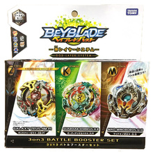 Tomy Beyblade Arena Original Bey Blade Burst B-107 Attack GT 2pcs Gyro Toys Pack