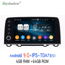 "DSP 9"" Android 9.0 4GB+64GB 8core For Honda CRV 2017 Car DVD Player GPS Glonass Map RDS Radio wifi Bluetooth 4.2 DVR Camera TV(China)"