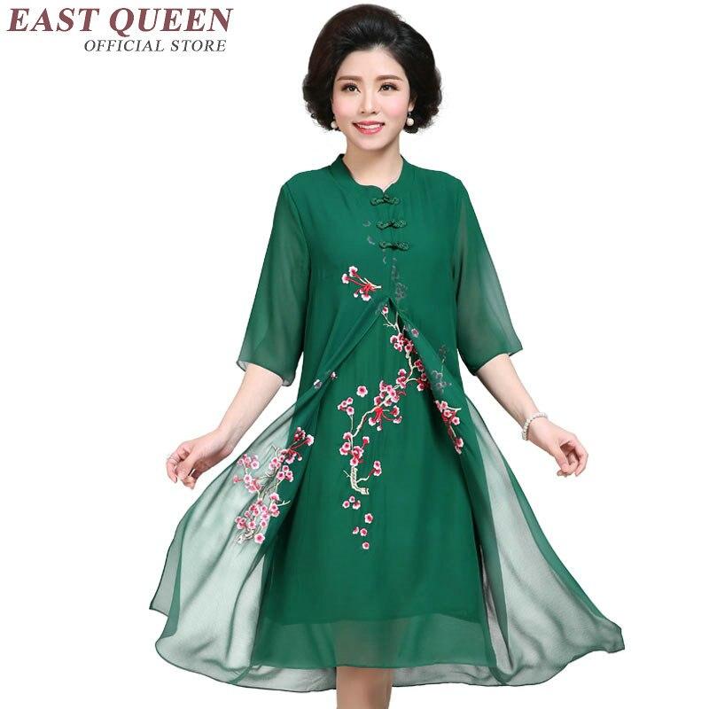 Popular Summer Dresses for Older Women-Buy Cheap Summer Dresses ...