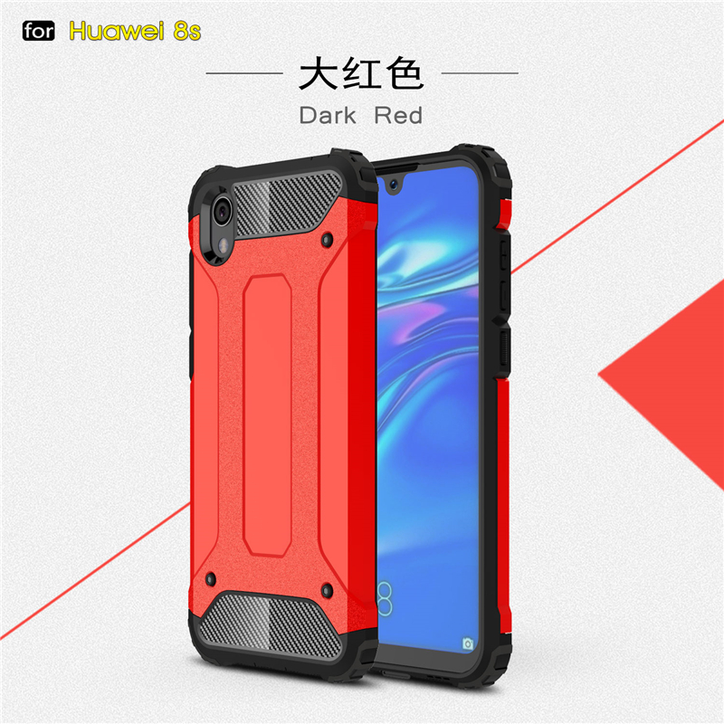 For Cover Huawei Honor 8S Case Silicone Rubber Armor Shell Hard PC Back Phone Case For Huawei Honor 8S Cover For Huawei Honor 8S in Fitted Cases from Cellphones Telecommunications