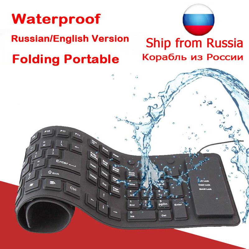 109 Keys Russian English Wire USB Interface Silica Flexible Keyboard For Tablet/Laptop/PC/Desktop Portable Gaming Keyboard