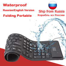 цена на 109 keys Russian English Wire USB Interface Silica Flexible Keyboard For Tablet/Laptop/PC/Desktop Portable Gaming Keyboard