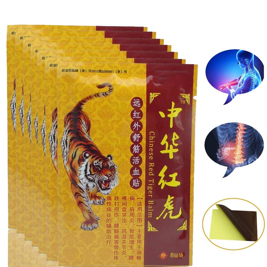 48Pcs Frozen Shoulder Medical Orthopedic Plasters Muscular Fatigue Massage Acupuncture Aching Pain Relief Patch Massage K00106