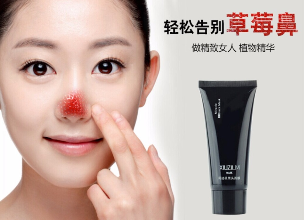 Black mask face mask blackhead remover deep cleansing - Masque peel off maison ...