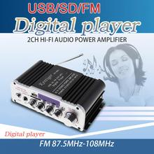 Car Amplifier 12V 2CH HI-FI Bluetooth Auto Audio Power FM Radio Player Support S