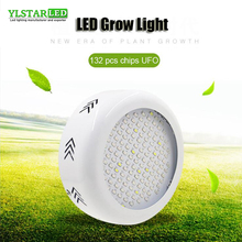 EU/US/UK/AU 150W UFO 72 LED 5730 Grow Light Full Spectrum Hydroponic Flowering Plant Lamp Hanging Type For Greenhouse