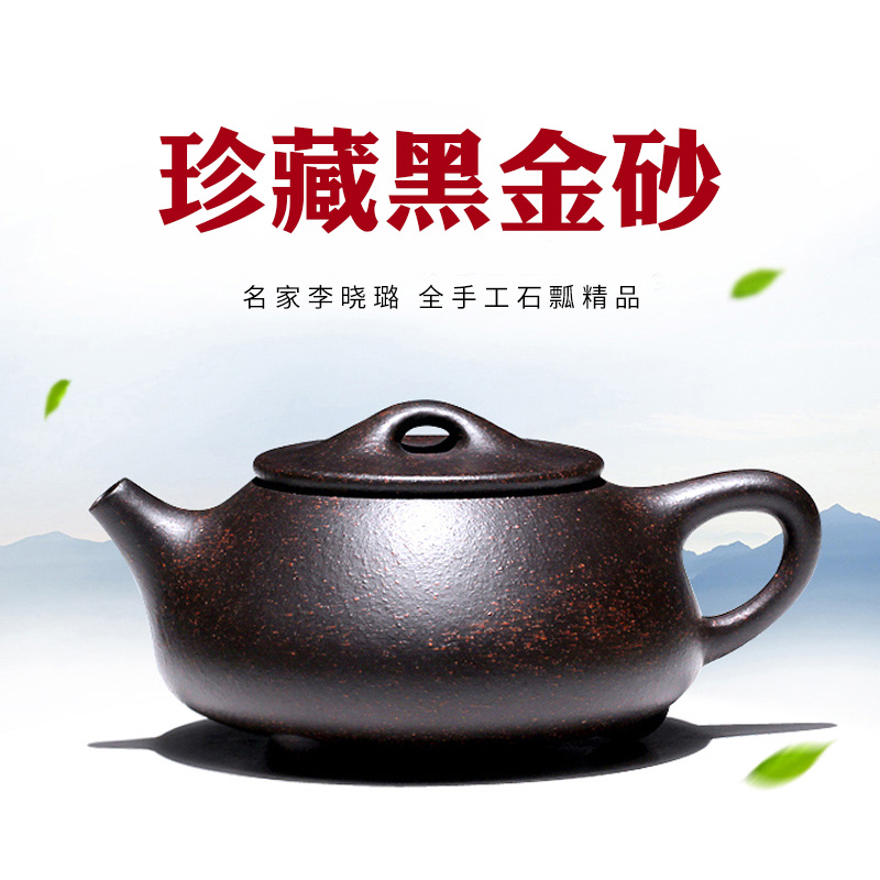 купить [pottery source] famous Li Xiaolu, Yixing pure all hand teapot, teapot set, black sand and gravel pot по цене 6218.81 рублей