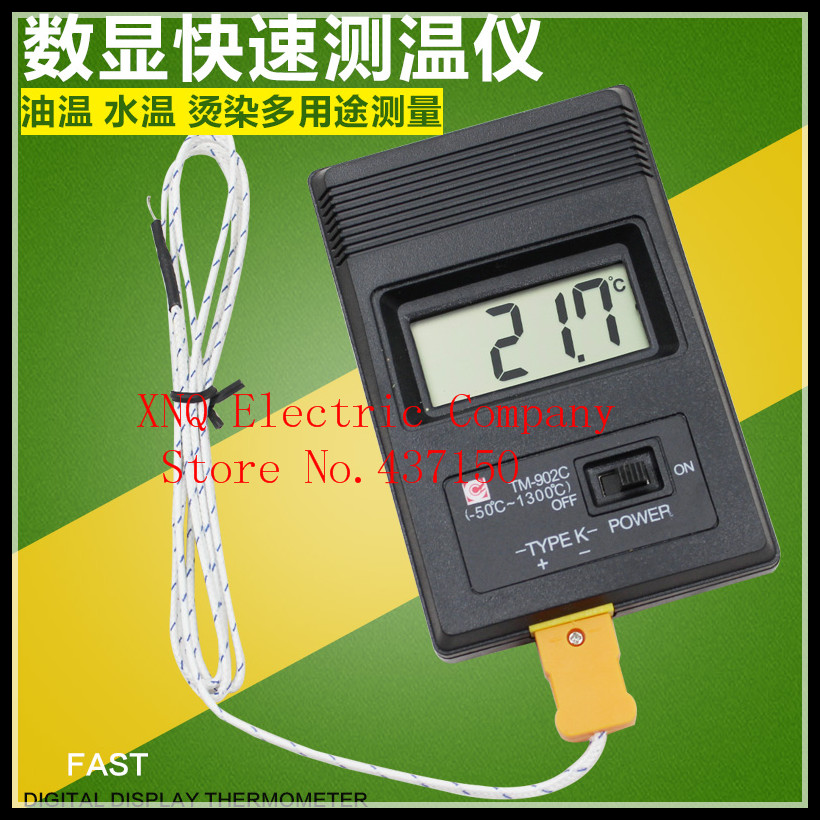 TM902C high temperature rapid electronic thermometer digital thermometer