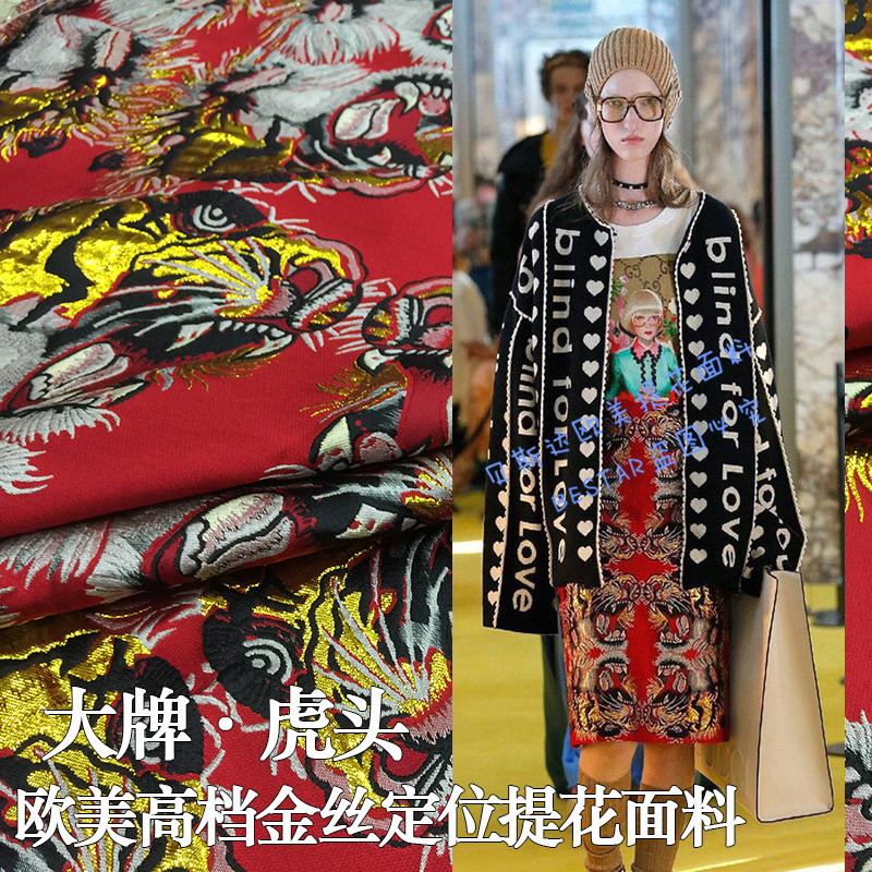 European and American big name stars catwalk with the same paragraph gilding jacquard fabrics dress dress