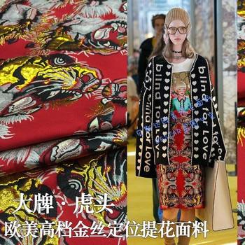 European and American big-name stars catwalk with the same paragraph gilding jacquard fabrics dress dress brocade fashion cloth