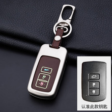 New Fashion Zinc Alloy Noctilucent Car Key Case Cover Shell For Toyota Series Chain