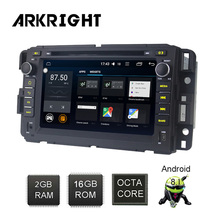 Multimedia Android mobil GMC