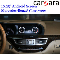 Mercedes W221 Android Autoradio bluetooth 4G RAM for Ben z S Class S280 S320 S350 S400 S5 AMG 2005 2013