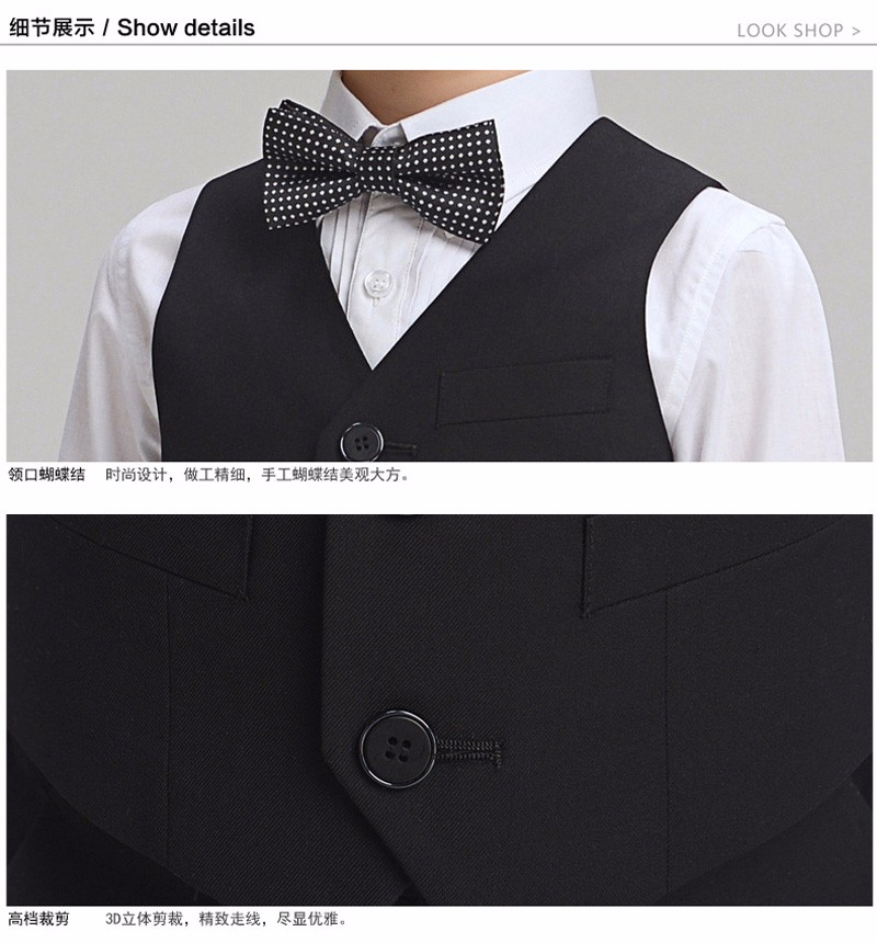 boys formal set (14)