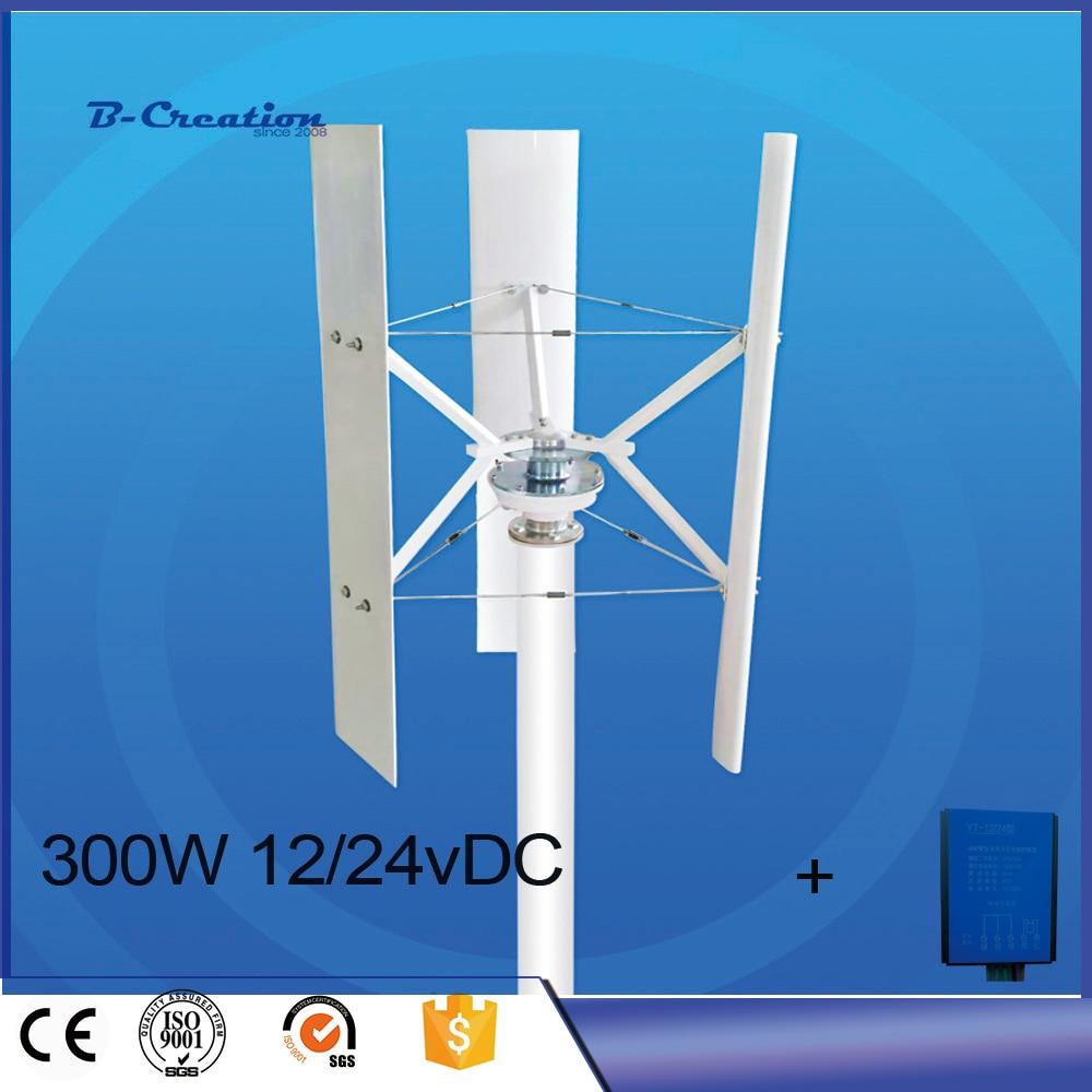 Generatore di Turbina del vento 300 w 12 v 24 v Turbine Eoliche Ad Asse Verticale VAWTs per la Casa di Via Sistema di VentoGeneratore di Turbina del vento 300 w 12 v 24 v Turbine Eoliche Ad Asse Verticale VAWTs per la Casa di Via Sistema di Vento