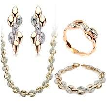 Австрийские кристаллы, ювелирное изделие, роскошные ювелирные изделия, известный бренд, золотой цвет, ювелирный набор, четыре штуки, набор