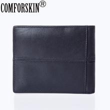 2017 New Arrivals Premium Cowhide 100% Genuine Leather Brand Patchwork Vintage Bi-fold Men Wallets Large Capacity Men Coin Purse