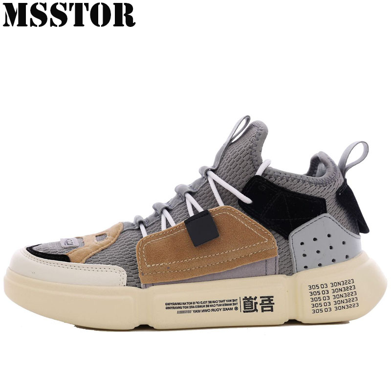 MSSTOR 2018 Women Men Running Shoes Man Brand Summer Breathable Mesh Womens Sport Shoes Outdoor Athletic Lovers Mens Sneakers