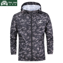 High Quality Windbreaker Hooded Jacket Men Spring Casual Camouflage Ou