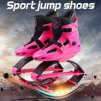 2018 New Women Kangaroo Jumping Shoes Outdoor Bounce Sports Sneakers Jump Shoes Pink Size 17/18